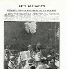Coleccionismo de Revistas y Periódicos: CIUDAD DEL VATICANO 1914 CORONACION DE BENEDICTO XV HOJA REVISTA. Lote 279425043