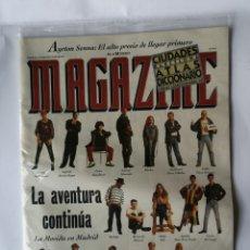 Coleccionismo de Revistas y Periódicos: - SIN ABRIR -MAGAZINE N° 237 - 1984 LA MOVIDA MADRILEÑA. Lote 280472478