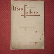 Coleccionismo de Revistas y Periódicos: LIBRO FALLERO 1941 FALLAS DE VALENCIA JCF. Lote 282276608