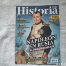 Collezionismo di Riviste e Giornali: HOY HISTORIA Nº 10. Lote 286967303