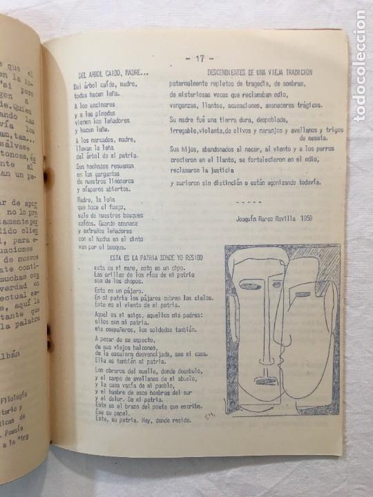 Coleccionismo de Revistas y Periódicos: Revista Atrio nº 4 y último. Filosofía y Letras. Barcelona, 1960. - Foto 4 - 286996488