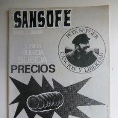 Coleccionismo de Revistas y Periódicos: SANSOFE. REVISTA DE CANARIAS. Nº 73. JULIO 1971. Lote 287876243