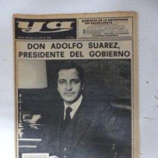 Coleccionismo de Revistas y Periódicos: YA - 48 REVISTAS - AÑOS 1976-1977-1978 - VER FOTOS ADICIONALES. Lote 287927683
