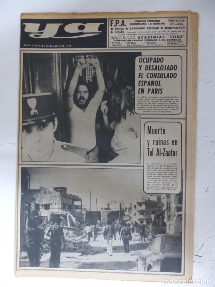 Coleccionismo de Revistas y Periódicos: YA - 48 REVISTAS - AÑOS 1976-1977-1978 - VER FOTOS ADICIONALES - Foto 9 - 287927683