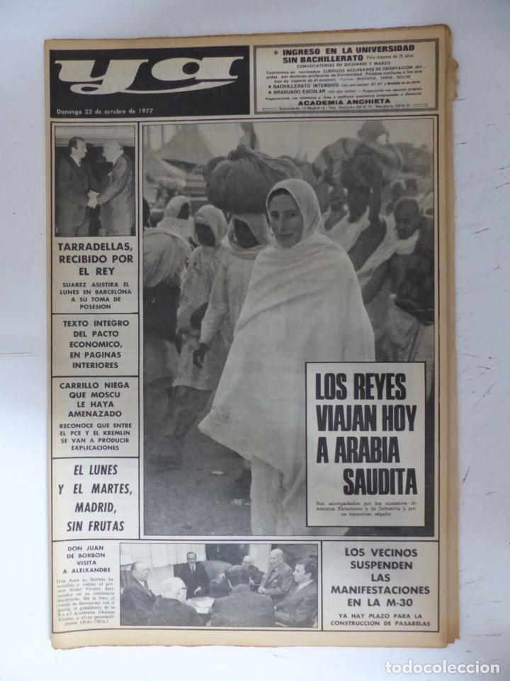 Coleccionismo de Revistas y Periódicos: YA - 48 REVISTAS - AÑOS 1976-1977-1978 - VER FOTOS ADICIONALES - Foto 15 - 287927683