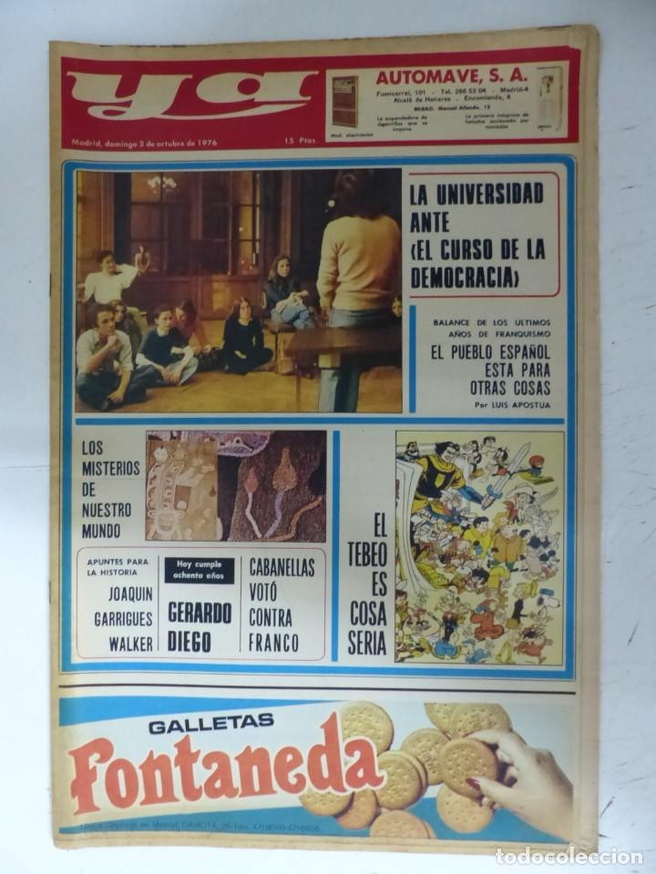 Coleccionismo de Revistas y Periódicos: YA - 48 REVISTAS - AÑOS 1976-1977-1978 - VER FOTOS ADICIONALES - Foto 24 - 287927683