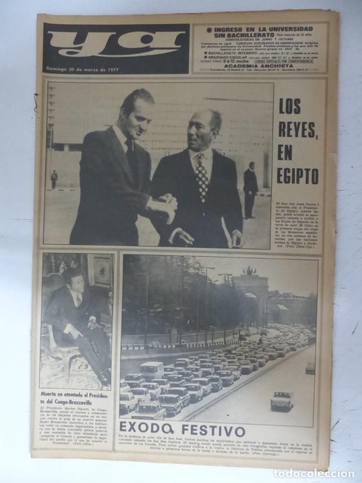 Coleccionismo de Revistas y Periódicos: YA - 48 REVISTAS - AÑOS 1976-1977-1978 - VER FOTOS ADICIONALES - Foto 29 - 287927683