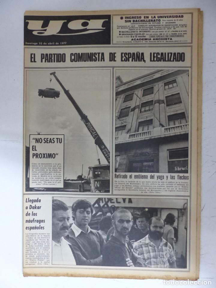 Coleccionismo de Revistas y Periódicos: YA - 48 REVISTAS - AÑOS 1976-1977-1978 - VER FOTOS ADICIONALES - Foto 33 - 287927683