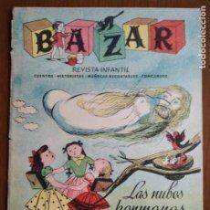 Coleccionismo de Revistas y Periódicos: BAZAR. MARZO 1954. NÚM. 84. Lote 288001263