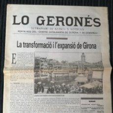 Coleccionismo de Revistas y Periódicos: SETMANARI LO GERONÉS. FACSIMIL. CENTENARI BASES DE MANRESA. 1993. Lote 288054783