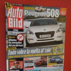 Coleccionismo de Revistas y Periódicos: AUTOBILD REVISTA N º 251 - 09-2010- PEUGEOT 508. Lote 288072543