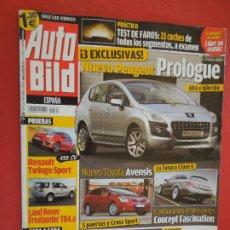 Coleccionismo de Revistas y Periódicos: AUTOBILD REVISTA N º 160- 12-2008- PEUGEOT PROLOGUE. Lote 288081543