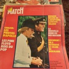 Coleccionismo de Revistas y Periódicos: PARIS MATCH :: PRINCESS ANNE + PINK FLOYD + GOLDA MEIR + LE PARRAIN EN COMIC + HUSSEIN JORDANIA. Lote 288565533
