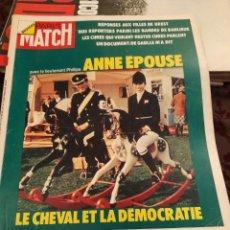 Coleccionismo de Revistas y Periódicos: PARIS MATCH : ANNE PRINCESS + 24 HEURES LE MANS + PICASSO. Lote 288566203
