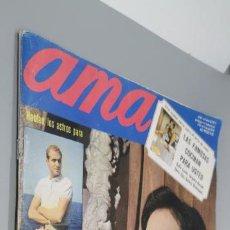 Coleccionismo de Revistas y Periódicos: REVISTA AMA OCTUBRE 1978. PORTADA AGATA LYS. Lote 288624528