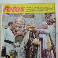 Coleccionismo de Revistas y Periódicos: REVISTA FOTOS. AÑO 1955. CORONACION VIRGEN ROSARIO PATRONA DE HELLIN, ALBACETE, CHICUELO II Y III,. Lote 288701773