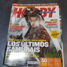 Coleccionismo de Revistas y Periódicos: REVISTA HOBBY CONSOLAS NÚMERO 150 SIN POSTER TAPAS SUELTAS. Lote 288985628
