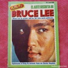 Coleccionismo de Revistas y Periódicos: EL ARTE SECRETA DE BRUCE LEE Nº 1 ( 1976 ) MUY BUEN ESTADO. Lote 289684598