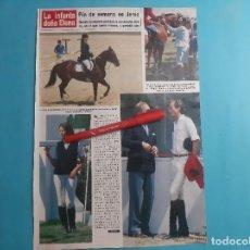 Coleccionismo de Revistas y Periódicos: INFANTA ELENA EN JEREZ - LUIS ASTOLFI - EN BODEGAS DOMECQ -RECORTE 2 PAG - AÑO 1986. Lote 289929503