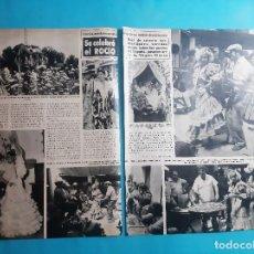 Coleccionismo de Revistas y Periódicos: CELEBRACION EL ROCIO-LOLA FLORES- CARMEN ORDOÑEZ-PAQUITA RICO-DUQUESA ALBA -RECORTE 2 PAG - AÑO 1986. Lote 289930628