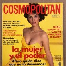 Coleccionismo de Revistas y Periódicos: COSMOPOLITAN N° 10-94 (OCTUBRE 1994). MAGALI AMADEI, PAQUITA LA DEL BARRIO, JAVIER GURRUTXAGA. Lote 293647643