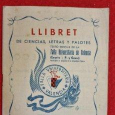 Coleccionismo de Revistas y Periódicos: REVISTA FALLERA FALLAS DE VALENCIA LLIBRET FALLA UNIVERSITARIA LAURIA P. GENIS ORIGINAL RF1. Lote 294015383