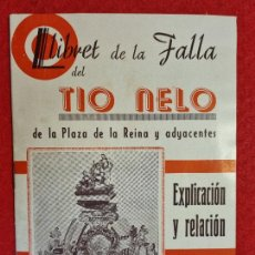 Coleccionismo de Revistas y Periódicos: REVISTA FALLERA FALLAS DE VALENCIA LLIBRET TIO NELO PLAZA DE LA REINA 1947 ORIGINAL RF1. Lote 294015843
