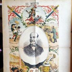Coleccionismo de Revistas y Periódicos: PERIODICO SATIRICO EL MOTIN JUNIO 1883 CARTEL LITOGRAFIA ORIGINAL. Lote 294016823
