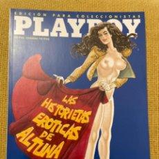 Coleccionismo de Revistas y Periódicos: REVISTA PLAYBOY EDICIÓN PARA COLECCIONISTAS. Lote 294106193