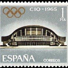 Coleccionismo de Revistas y Periódicos: ESPAÑA SEGUNDO CENTENARIO SERIES Nº 1677 ** UIT. Lote 294961138