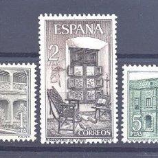 Coleccionismo de Revistas y Periódicos: ESPAÑA SEGUNDO CENTENARIO SERIES Nº 1686/88 ** MONASTERIO DE YUSTE. Lote 294961638