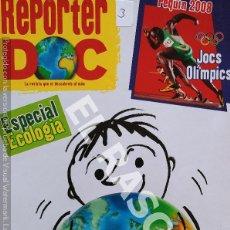 Coleccionismo de Revistas y Periódicos: REVISTA REPORTER DOC - NUMERO 160 -AGOSTO 2008. Lote 295717708
