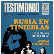 Coleccionismo de Revistas y Periódicos: TESTIMONIO.AYER,HOY Y MAÑANA DE LA HISTORIA. Nº 12 ABRIL 1976. -RUSIA EN TINIEBLAS- BRUGUERA.. Lote 295811168