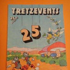 Coleccionismo de Revistas y Periódicos: REVISTA INFANTIL TRETZEVENTS Nº 536 - 25 ANIVERSARI - 30 DE MARÇ 1988 .. Lote 297100688