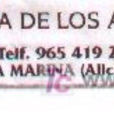 Sobres de azúcar de colección: 25-548. RESTURANTE LA MARINA. LA CASA DE LOS ARROCES. Lote 6442471