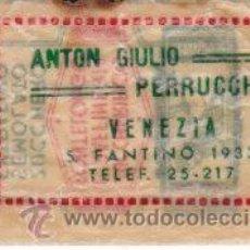 Sobres de azúcar de colección: SOBRE DE AZÚCAR ANTIGUO DE VENEZIA, ITALIA. Lote 27606111