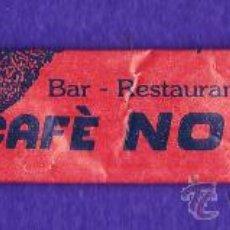 Sobres de azúcar de colección: SOBRE AZUCAR - LARGO - BAR RESTAURANT - CAFE NOU - VIC - VACIO. Lote 31989905
