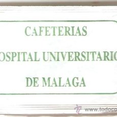 Sobres de azúcar de colección: SOBRE DE AZUCAR HOSPITAL UNIVERSITARIO DE MALAGA. Lote 33003392
