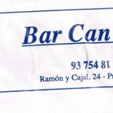 Sobres de azúcar de colección: SOBRE CAFÉ BAR CAN JOAN. Lote 42436679