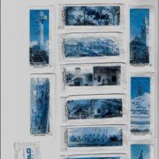 Sobres de azúcar de colección: 0695 SERIE SOBRES DE AZÚCAR: MONUMENTOS DE EXTREMADURA. EST. : RAMÓN NUÑEZ E HIJOS 12/12. Lote 225191830