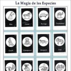 Sobres de azúcar de colección: LA MAGIA DE LES ESPECIES.- 12 SOBRES DE AZÚCAR. SERIE COMPLETA / AÑO 2010. Lote 89730248