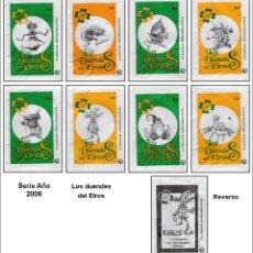 Sobres de azúcar de colección: LOS DUENDES DEL ELROS.- 8 SOBRES DE AZÚCAR / SERIE COMPLETA / AÑO 2009. Lote 91442785