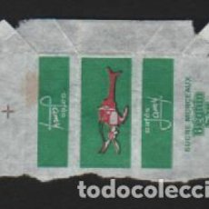 Sobres de azúcar de colección: SOBRE PAPEL AZUCARILLO FRANCES AÑOS 70. Lote 95496535