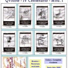 Sobres de azúcar de colección: QVIXOTE - IV CENTENARIO - (MOD. CON RECICLADO).- 8 SOBRES DE AZÚCAR / SERIE COMPLETA / AÑO 2005. Lote 96955991