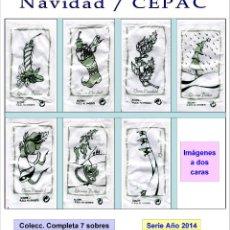 Sobres de azúcar de colección: NAVIDAD CEPAC.- 7 SOBRES DE AZÚCAR. SERIE COMPLETA / AÑO 2014. Lote 103673959
