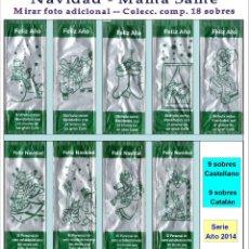 Sobres de azúcar de colección: NAVIDAD MAMA SAME.- 18 SOBRES DE AZÚCAR. SERIE COMPLETA / AÑO 2014. Lote 103752835