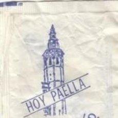 Sobres de azúcar de colección: SOBRE AZUCAR VACIO - CASA CESAREO - VALENCIA - CAFES VALIENTE S L - PUBLICIDAD -. Lote 128394535
