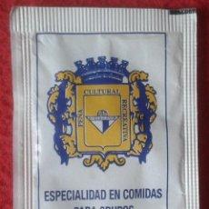 Sobres de azúcar de colección: SOBRE DE AZÚCAR PACKET OF SUGAR SUCRE ZUCKER ZUCCHERO VACÍO PEÑA ÉCIJA BALOMPIÉ FÚTBOL FOOTBALL VER. Lote 140068610