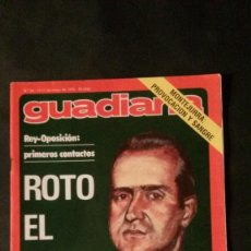 Sobres de azúcar de colección: GUADIANA Nº 54-1976-REVISTA DE LA TRANSICIÓN-EL PALMAR DE TROYA. Lote 146940906