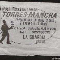 Sobres de azúcar de colección: SOBRE DE AZÚCAR DEL HOTEL RESTAURANTE TORRES-MANCHA DE LA GUARDIA (TOLEDO) - LOZANO, 10 GR.. Lote 148137658